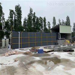印刷厂加工污水处理设备