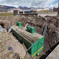 溶气气浮机 工业污水处理设备