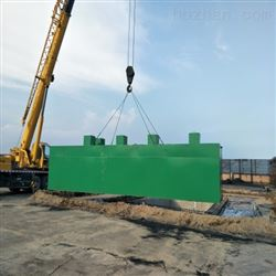 A2O污水处理设备一体化
