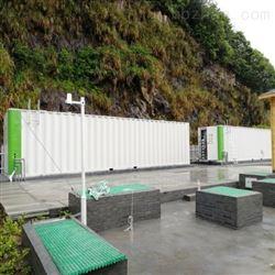 酒店布草洗涤厂污水处理设备综合技术