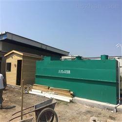 餐具洗涤厂污水处理设备厂家