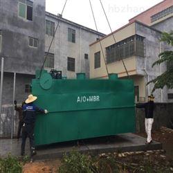 水产养殖业废水处理设备