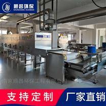 连续式微波干燥处理机-大型工业微波设备