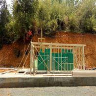 新建水产养殖污水处理设备