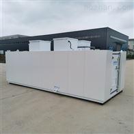 養豬廠汙水處理設備