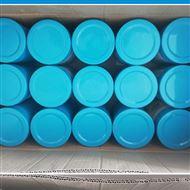 医院消毒活性氧消毒粉剂投加量