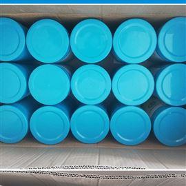 活性氧消毒粉剂批发价格