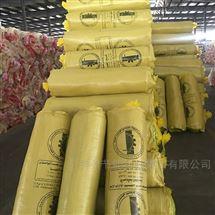 防火超细玻璃棉保温管生产厂家