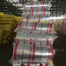 1200*600A级防火玻璃棉厂家