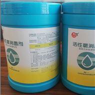 南昌桶装活性氧消毒剂质优价廉