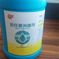 桶装活性氧消毒粉配比方法
