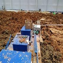 肉制品加工厂污水处理设备