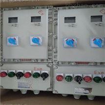 不锈钢防爆配电箱壳体