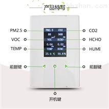 学校室内空气环境污染在线监测仪