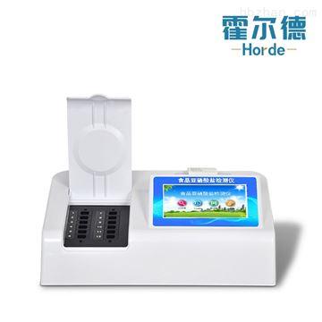 HED-Y12亚硝酸盐快速检测仪