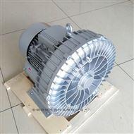 LC防腐蝕耐高溫高壓鼓風機