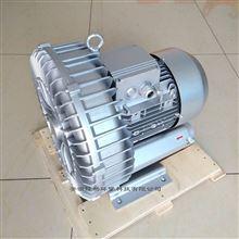 LC单段式/单段水产养殖增氧旋涡气泵/漩涡泵