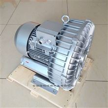 LC单叶轮水产养殖增氧旋涡气泵/漩涡泵