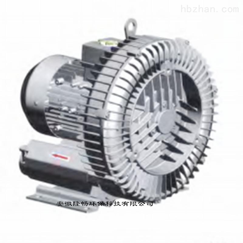 15KW物料发酵曝气漩涡气泵/旋涡泵