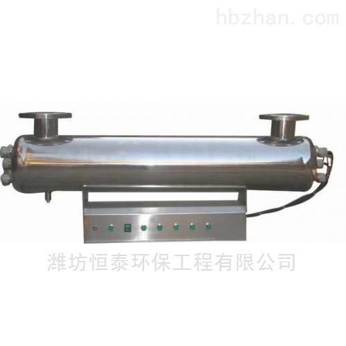 丽江市管道式紫外线消毒器