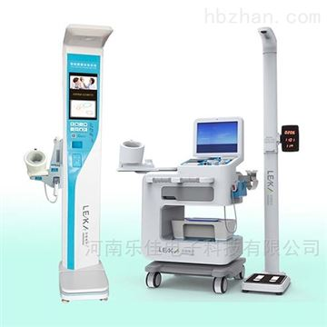 HW-V6000健康一体机公卫自助健康体检机