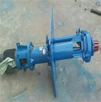 尾矿渣浆泵