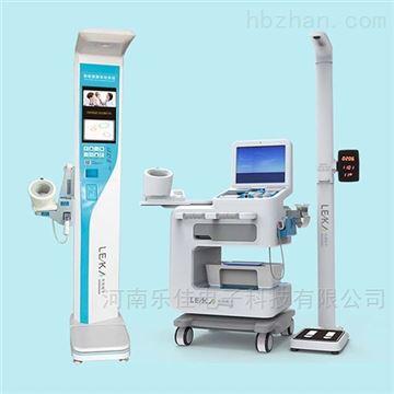 HW-VE社区医用健康体检一体机