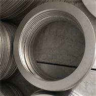 专业生产不锈钢环子,内外环金属缠绕垫价格