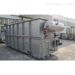 ht-113常德市溶气气浮机的安装