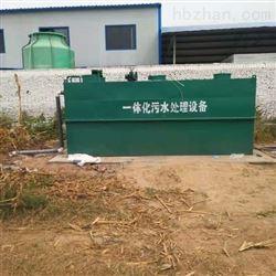 洗涤污水处理设备厂家直销
