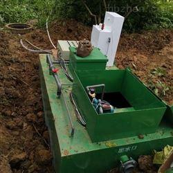玻璃钢无动力污水处理装置