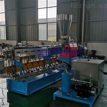 MJD-150PP填充改性造粒机(供应商)