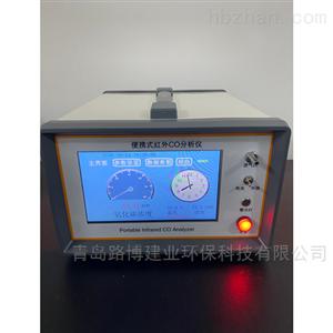 LB-QT-CO(A)不分光红外线一氧化碳分析仪