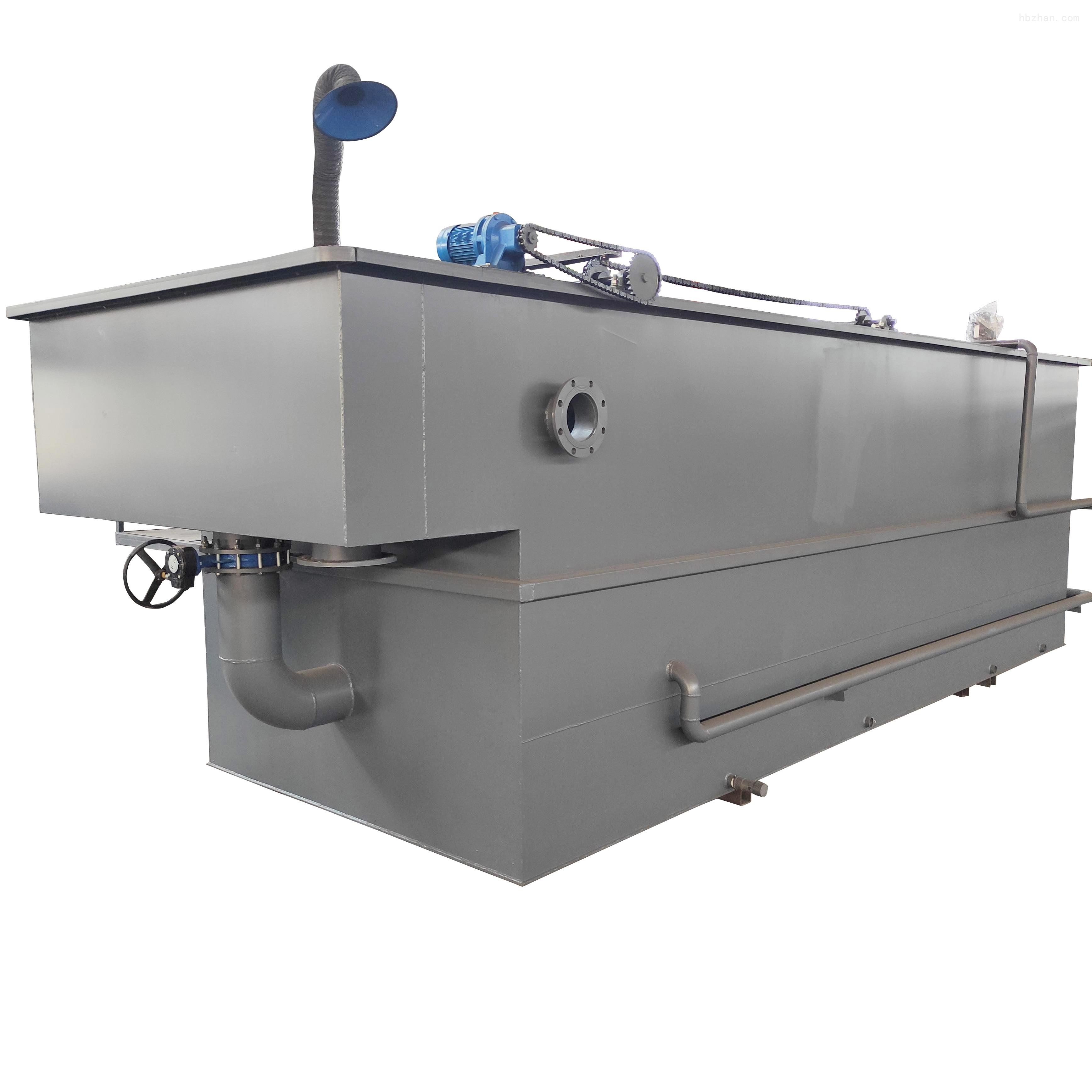 不锈钢溶气气浮机