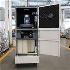 全风滤筒式金属粉尘收集用脉冲集尘器
