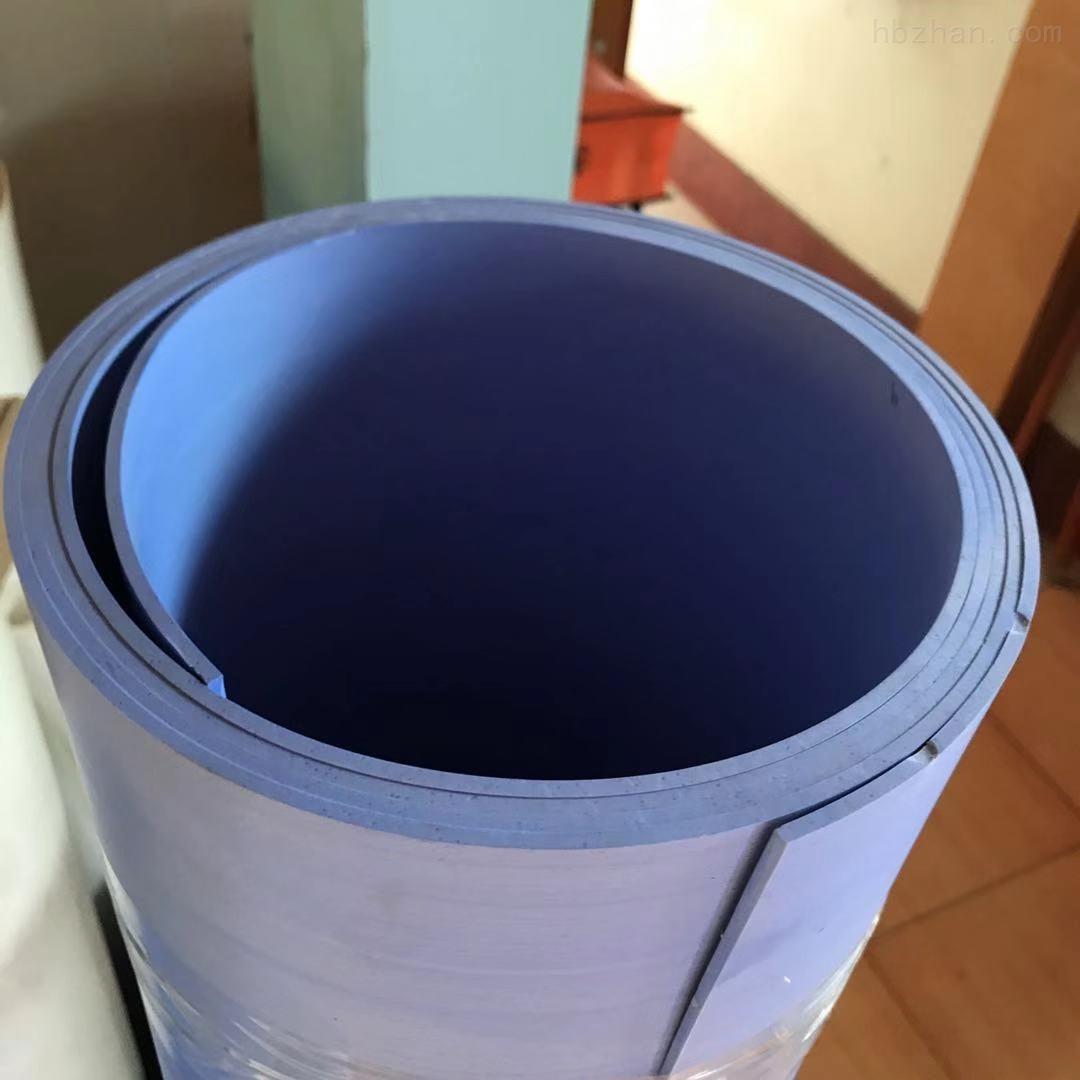 密封产品改性低温四氟垫