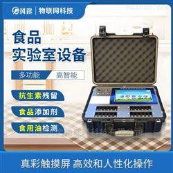 FT-G2400高智能全项目多通道食品安全综合检测仪器