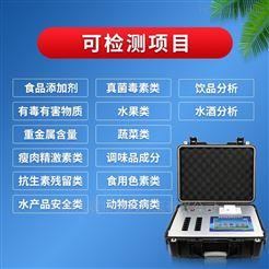 FT-G1800食品快速检测仪器品牌