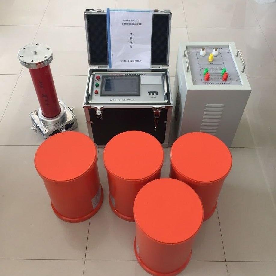 厂家1.5km变频串联谐振耐压试验装置