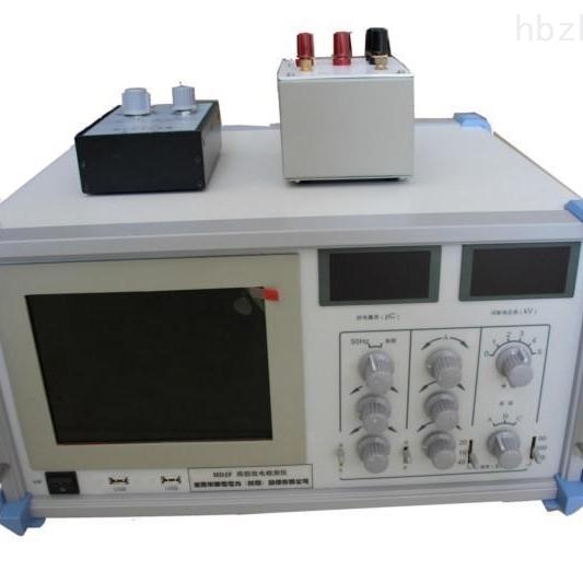 BY2671-III多功能局部放电测试仪