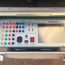 KJ660型微机继电保护测试仪