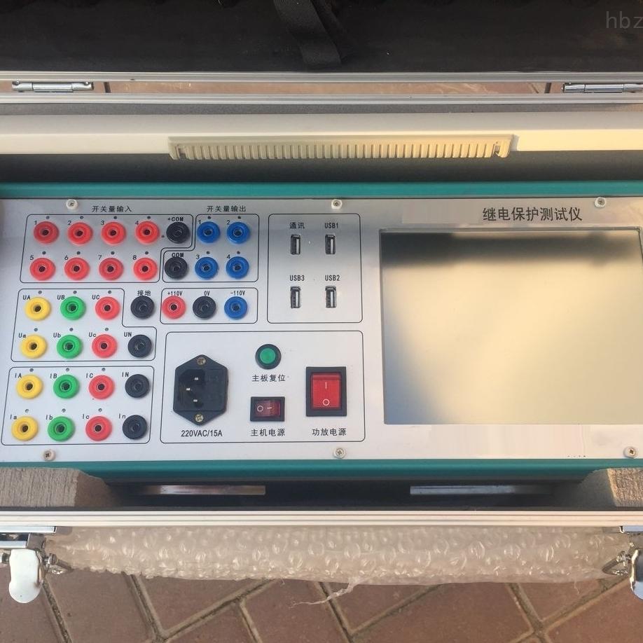 便携六相微机继电保护测试仪