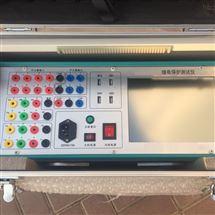 光电数字继电保护测试仪厂家