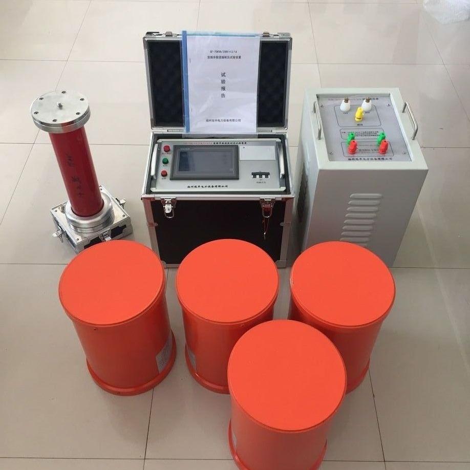 发电机工频交流耐压试验装置