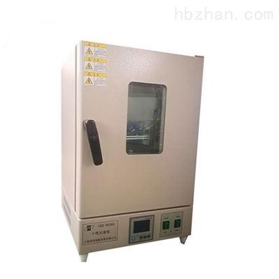 GKQ-9030A上海培因干烤灭菌器