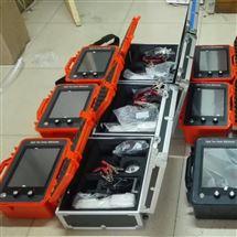 供应电缆故障、地埋线故障检测仪