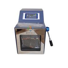杭州灭菌型拍打式均质器批量销售