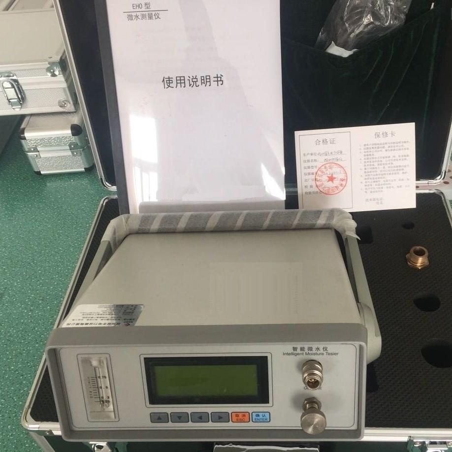 全自动气体微水测试仪