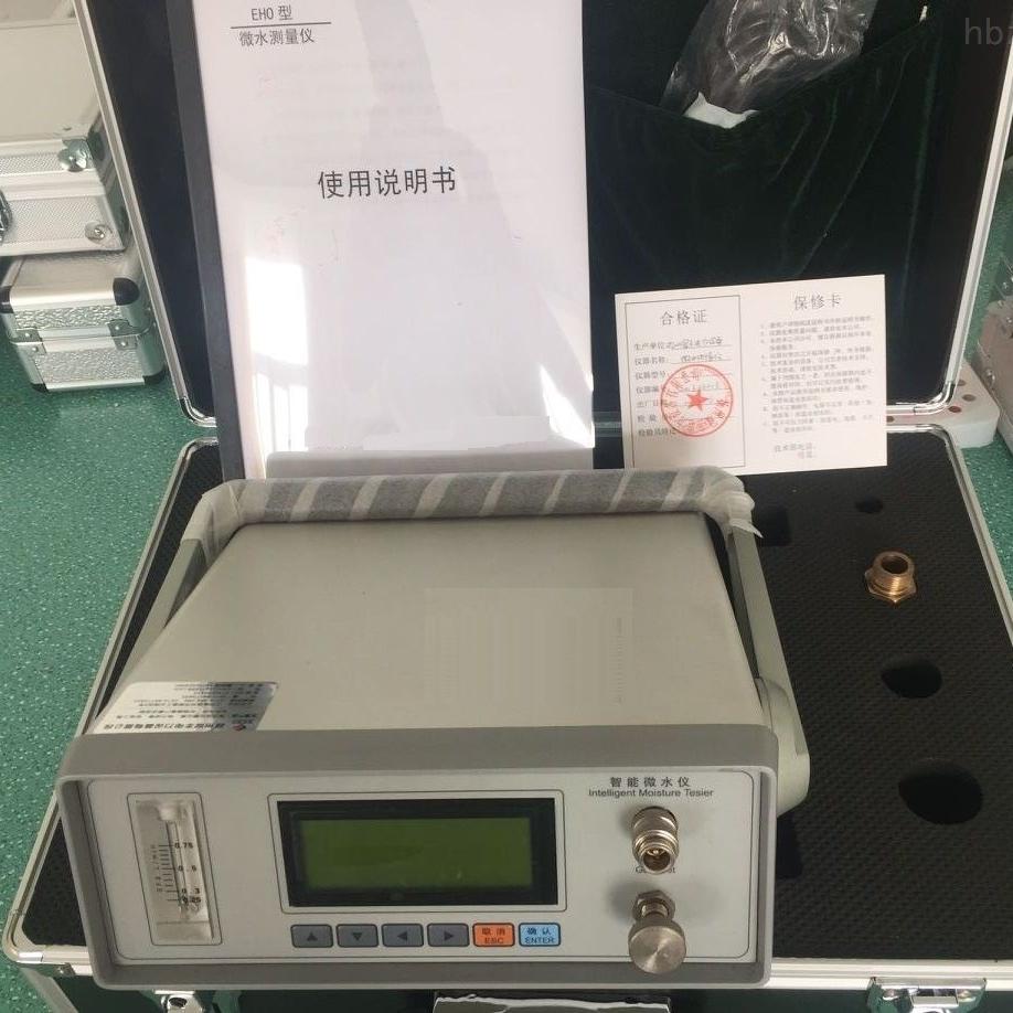 便携式气体微水测试仪