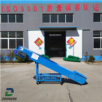 ZDe系列机床废料排屑机